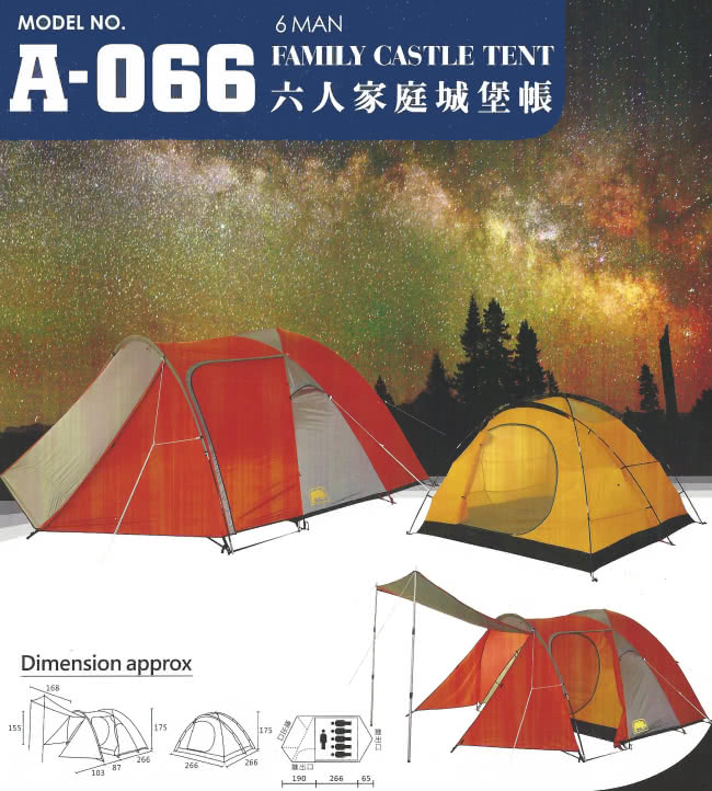 SS-A-066_04.jpg