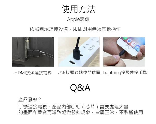 【商品備註】 此商品手機iPhoneX 需要更新韌體才能使用購買前請注意