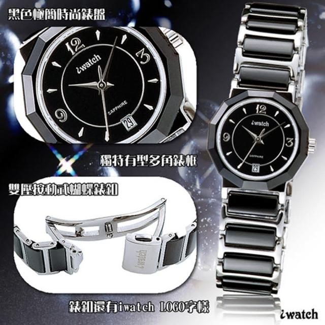 iwatch 歐風時尚陶瓷女錶-黑(IW-2006L)