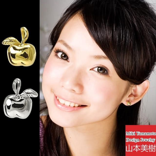 【山本美樹】夏娃的蘋果 耳環(金銀兩色)
