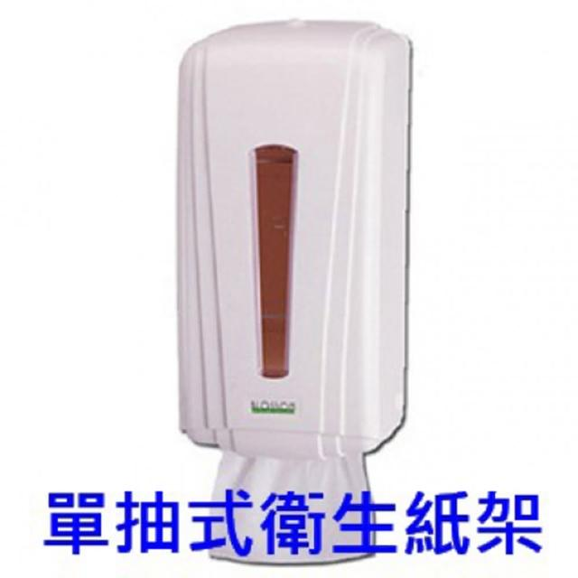 【興亞】單抽式衛生紙架