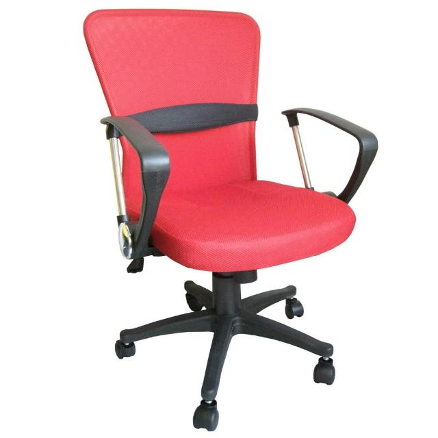 【美佳居】高級(透氣網布+靠腰墊)主管-辦公椅(含後仰功能)(二色可選)