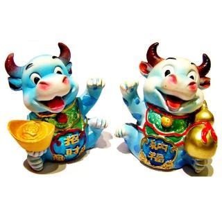 【開運陶源】扭轉乾坤卡通對牛-有紫/藍/黃色可選(招財牛)