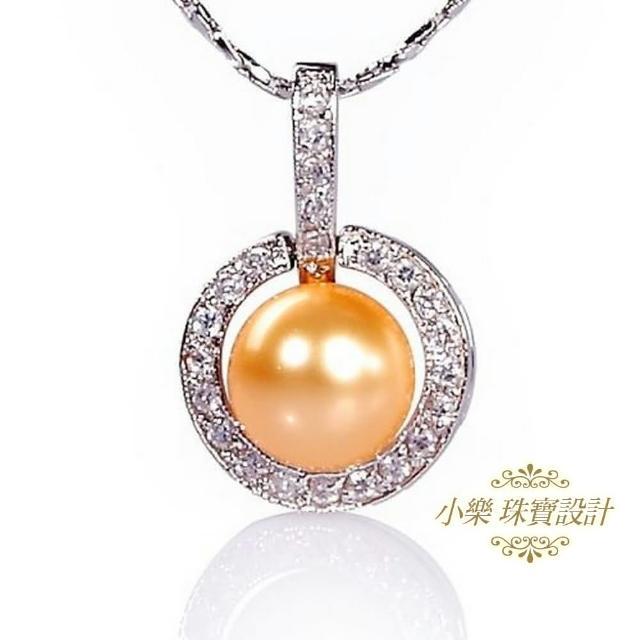 【小樂珠寶】全美南洋深海貝珍珠墜子★圓鑽款