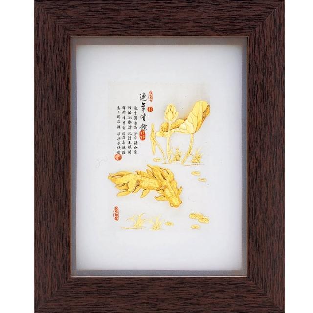 【開運陶源】雅鑑鑫品金箔畫 黃金畫禮物純金古香系列(連年有餘)
