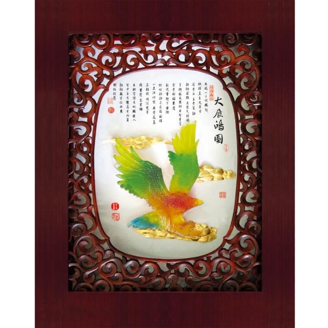 【開運陶源】金箔畫純金水琉璃紫軒系列 27 x34 cm(大展鴻圖)