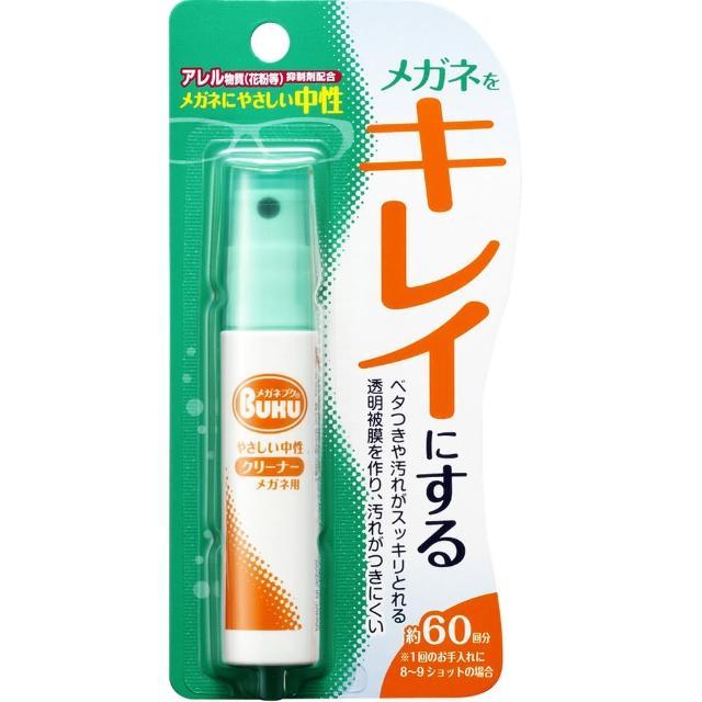 眼鏡清潔劑(18ml)
