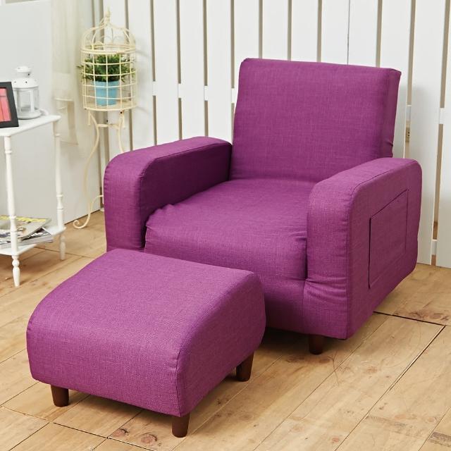 伊登沙發床『義式時尚』獨立筒單人沙發椅