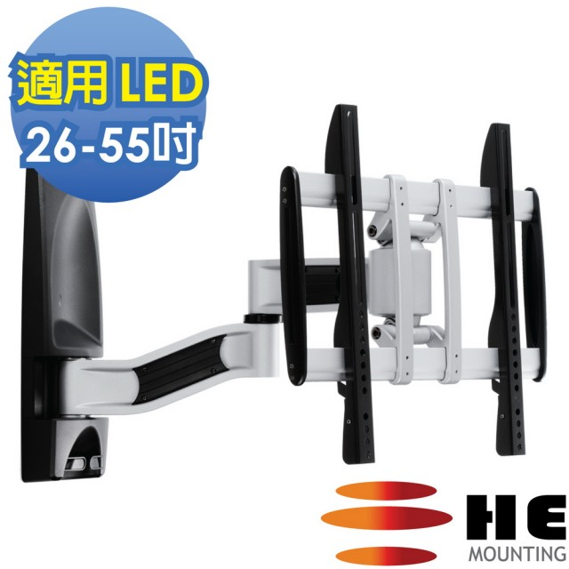 【HE】26-55吋薄型電視雙節拉伸式壁掛架(H240AR)