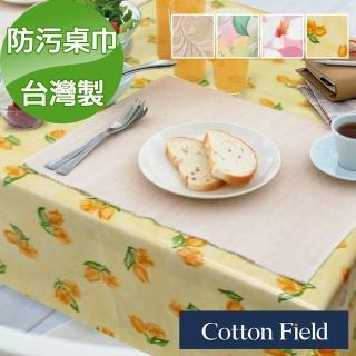【棉花田】梅花-PVC防水貼合桌巾(130x130cm)