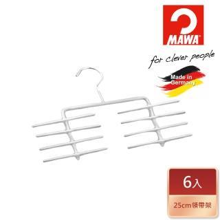 【德國MAWA】極簡多功能領帶架(6入)