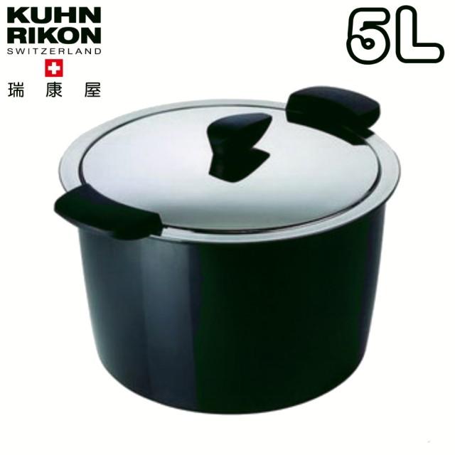 【瑞士Kuhn Rikon】HOTPAN休閒鍋5公升(黑色)