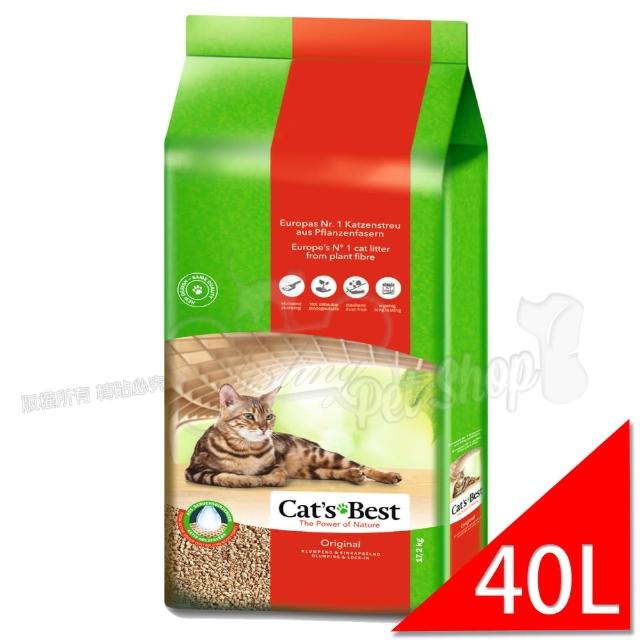 【德國凱優CAT'S BEST】快速凝結木屑貓砂-紅標(40L)
