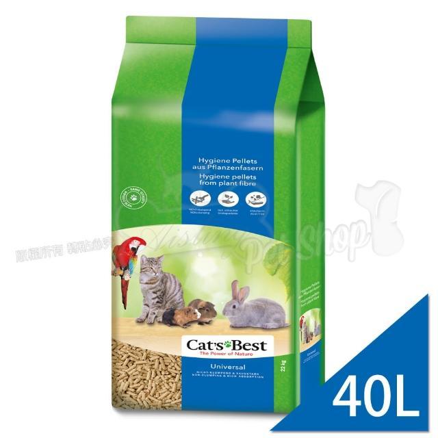 【德國凱優CAT'S BEST】《木屑》粗貓砂-藍標(40L)