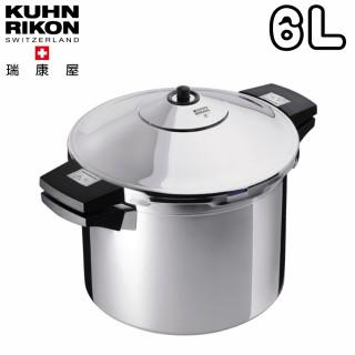 【瑞士Kuhn Rikon】INOX系列壓力鍋(6公升)