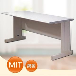 120CM 灰色辦公電腦桌(HU-120G)