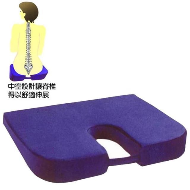 【COMFORT】脊椎保護坐墊(2入一組)