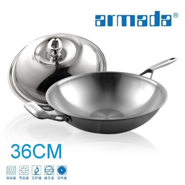 【armada】SWIII 5層316不鏽鋼複合金瑞士單柄炒鍋(36cm)