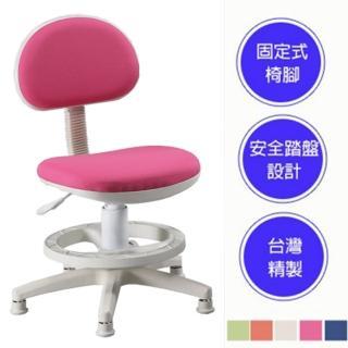 【C&B】知識家兒童成長電腦椅(七色可選)/