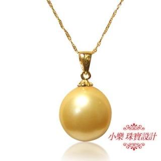 【小樂珠寶】14k金3A頂級南洋深海貝珍珠墬項鍊(優雅女人款)