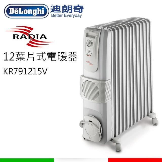 【迪朗奇】12片式熱對流暖風電暖器(KR791215V)