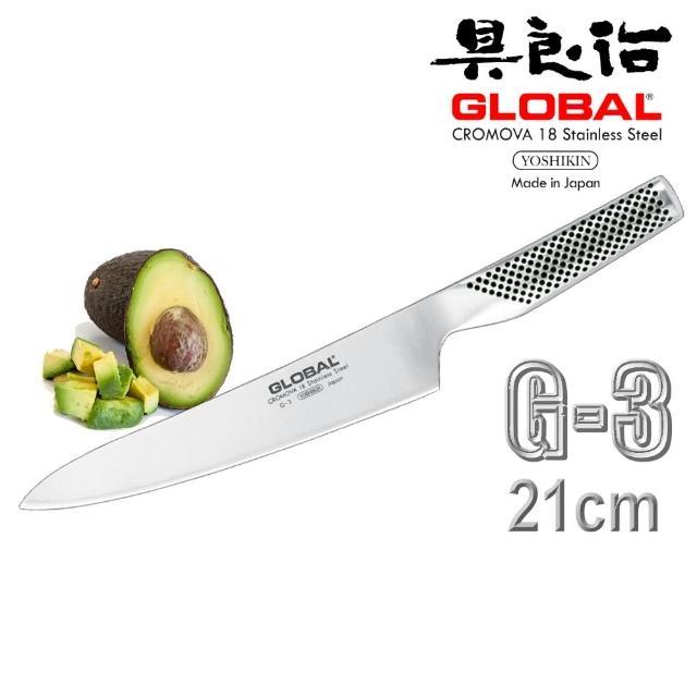 【YOSHIKIN 具良治】日本 GLOBAL 切肉刀 34公分(G-3)