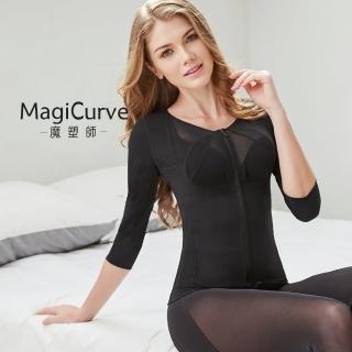 魔塑師MagiCurve雙層塑手臂無鋼絲腰夾-溶脂抽脂