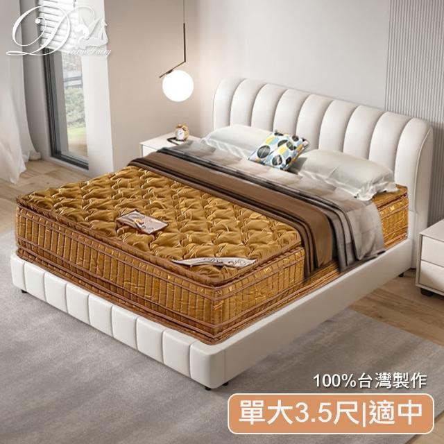 【睡夢精靈】羅馬假期金鑽六線3.5尺獨立筒床墊/