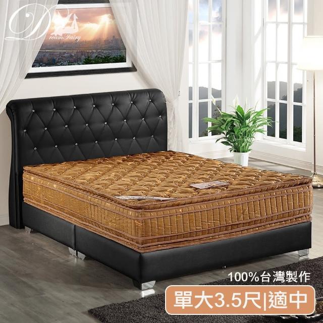 【睡夢精靈】羅馬假期金鑽六線3.5尺獨立筒床墊