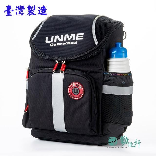 【UnMe】運動版超輕人體工學書包(黑色)