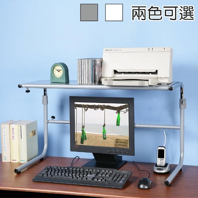 【C&B】青森伸縮桌上置物架(兩色可選)