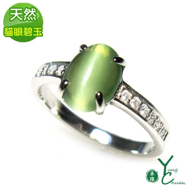 【YC寶石】天然貓眼碧玉璀璨耀眼戒指(碧玉 貓眼)