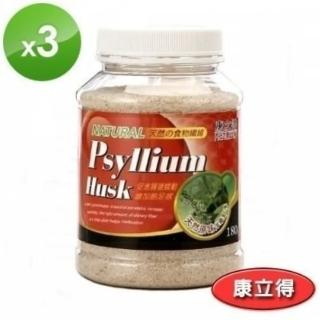 【康立得】洋車前子殼粉狀食品(3瓶/組)