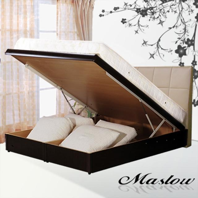 (Maslow-流行品味)加大掀床組-6尺(不含床墊)