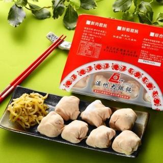 【巨揚餛飩】溫州大餛飩 8盒組(鮮蝦x4+鮮肉x4)
