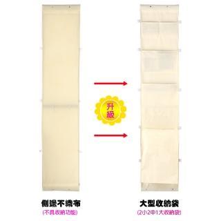 【升級】側邊不織布升級大型收納福袋(限升級一組)