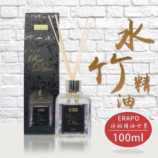 ERAPO 依柏精油世界 - 茉莉 水竹精油(100ml)