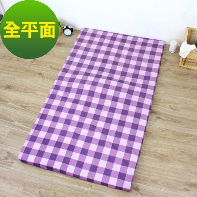 【全平面】3.0呎x6.2呎(5公分厚度)單人薰衣草+備長碳-惰性矽膠記憶床墊(附紫色布套)
