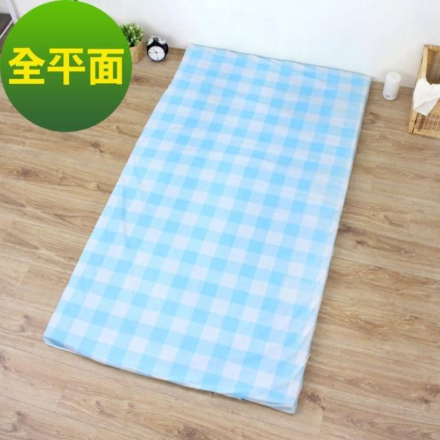 【全平面】3.0呎x6.2呎(5公分厚度)單人薰衣草+備長碳-惰性矽膠記憶床墊(附淡藍色布套)