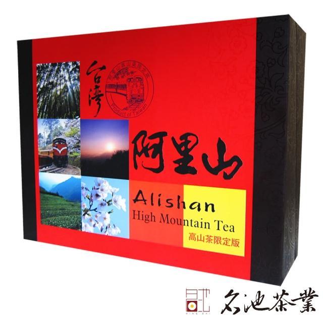 【首批冬茶】名池茶業 手採阿里山高冷茶禮盒組(當季限量茶款)