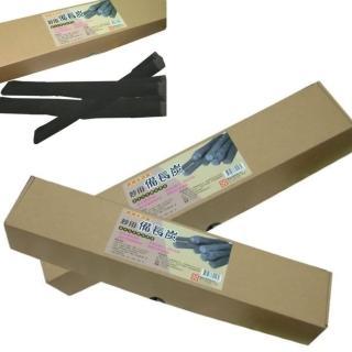 【極品備長炭】備長炭禮盒600g(2盒)