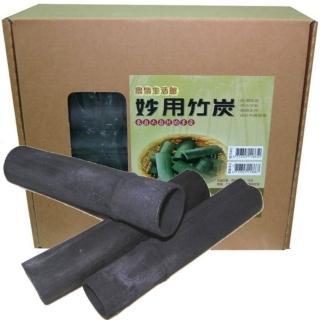 【竹炭備長炭】竹筒炭1kg裝(2盒)