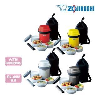 【象印】2.5碗飯附提袋不鏽鋼保溫便當盒(SL-JAF14)