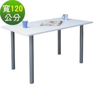 【美佳居】桌面(深80x寬120/公分)工作桌/書桌/電腦桌/會議桌(素雅白色)