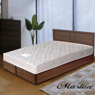 (Maslow-現代胡桃)雙人3分床組-5尺(不含床墊)