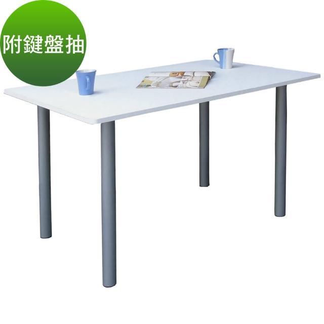 【美佳居】桌面(深60x寬120/公分)工作桌/書桌/電腦桌-含鍵盤抽(素雅白色)