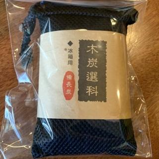 【備長炭】汽車去味袋1.5kg(2袋下殺價)
