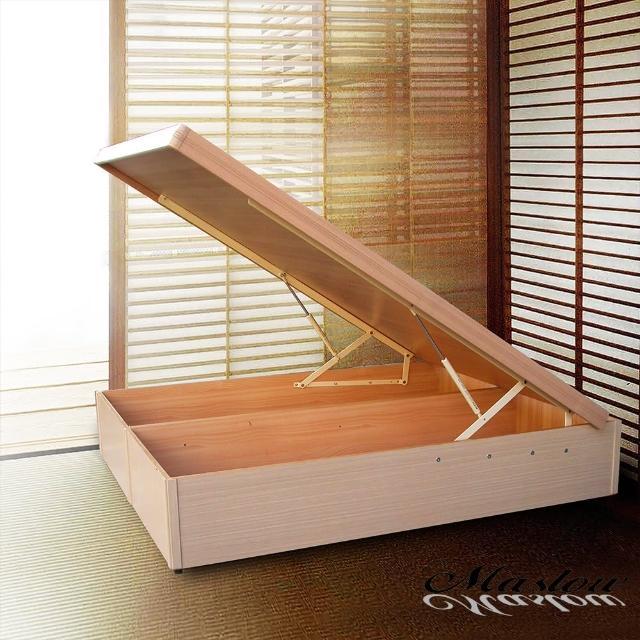(Maslow-白橡特高型)加大掀床架-6尺(不含床墊)