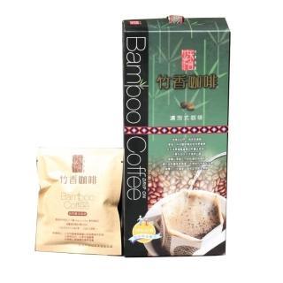 (台東果子狸)竹香咖啡禮盒(濾泡式/2盒)