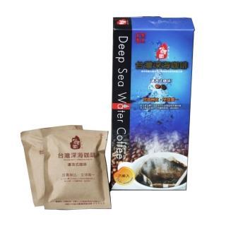 (台東果子狸)台灣深海咖啡禮盒(濾泡式/2盒)